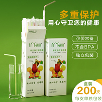 Color disposable elbow straw home baby maternal long coffee sand ice bending plus bold independent packaging.