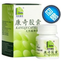 Conch capsules to improve immunity. (Consultation special Offer Special offer!) ) six boxes to send shopping bags