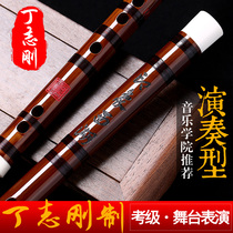 Dingzhigang Flute Bamboo Flute Professional playing musical instrument beginner Adult 0 Basic high-grade flute examination Grade bitter bamboo refining