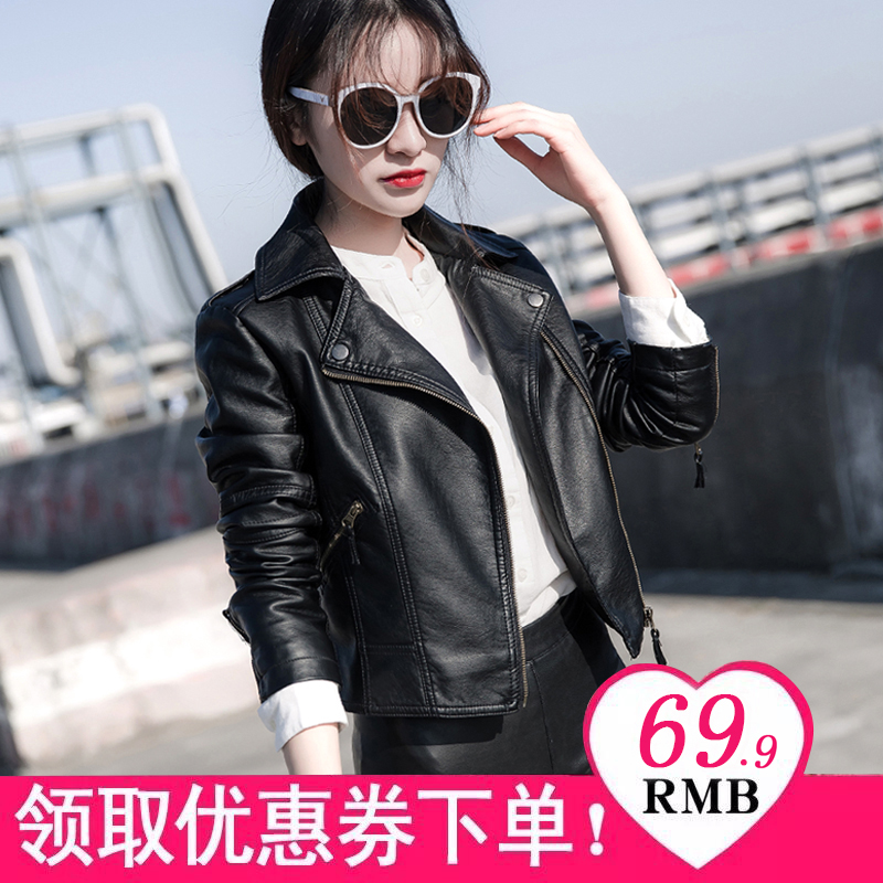 2021 spring and autumn new locomotive small leather female short jacket student Korean version of the wild slim thin PU leather jacket