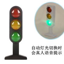 Children's toys traffic lights traffic signs automatic traffic lights toys teaching aids voice lit lights interpretation.