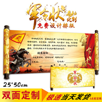 Responsibility Military Writ Mission Book Challenge book Invitation Scroll customization