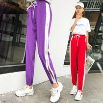 ins sports pants female summer students Korean version loose ulzzang wild Harlan casual pants Harajuku bf nine points pants