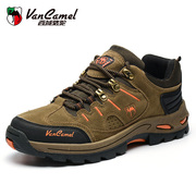 Camel men's outdoor shoes men outdoor shoes wear antiskid damping low hiking shoes breathable shoes
