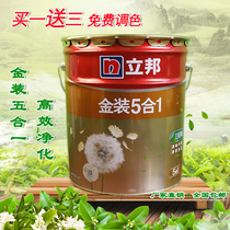 Libang lacquer 18L Libang Gold net taste five side lacquer white inner wall latex paint environmental protection paint