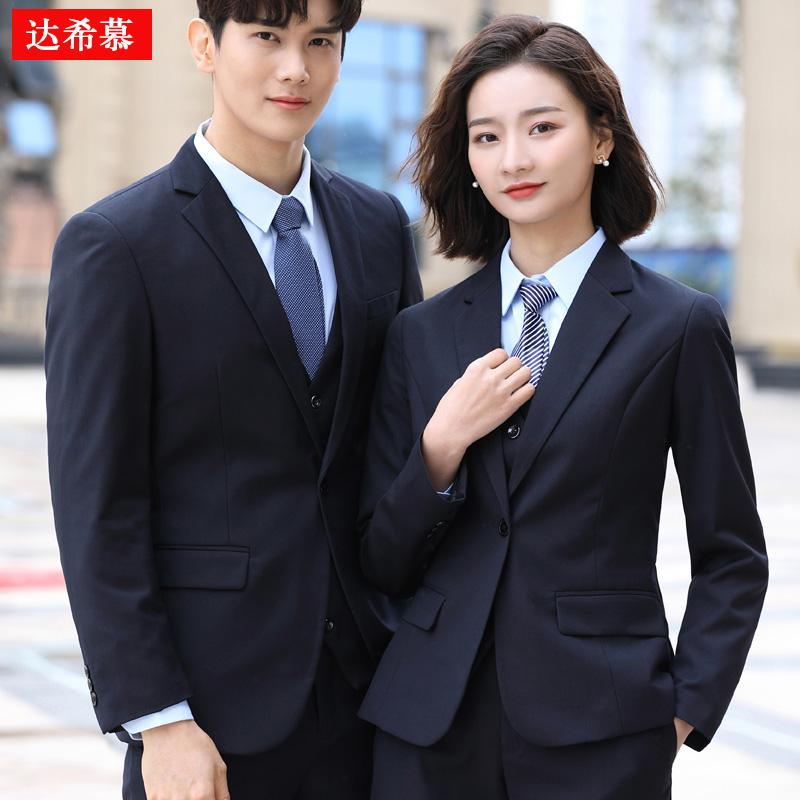 Men and women with slim OL suit suit insurance sales department professional dress suit Bank navy blue overalls