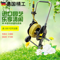 Kai Chi Water Truck HT4.520 imported household German spraying car wash pipe car watering flower 20 meters set storage rack