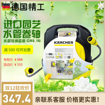 Germany kai Chi Group Karcher CR3.110 pipe frame Set manual storage pipe Rack