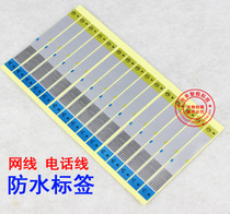Network cable waterproof label paper room paper label network cable label paper Telephone label paper sticker paper 30