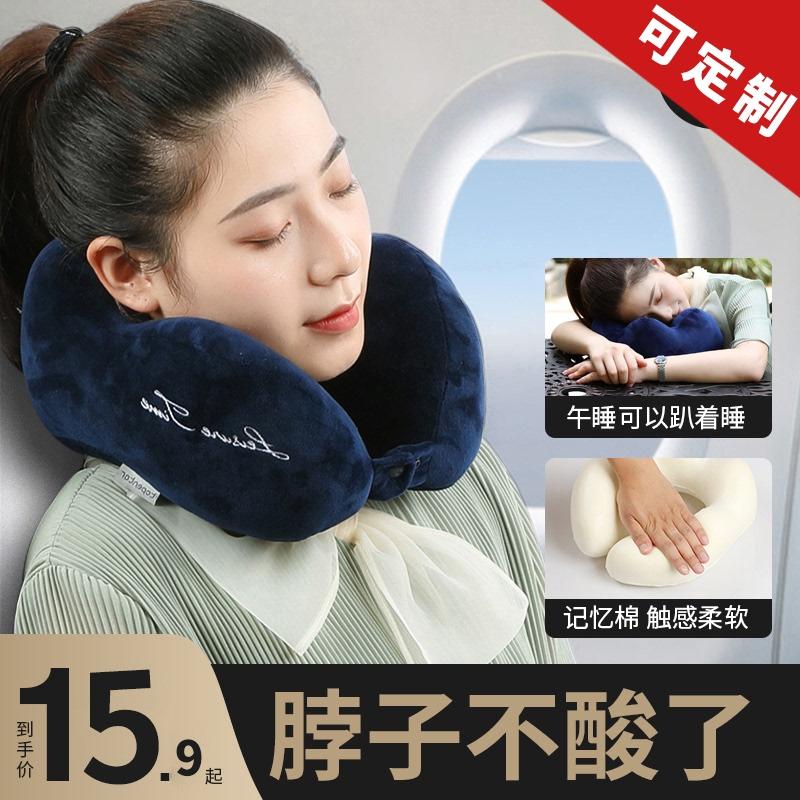 u-shaped pillow cervical vertebral guard neck pillow by pillow u-shaped pillow travel nap sitting sleeping by car aircraft artifacts