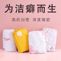 Travel across the dirty sleeping 牀 single adult adult stay hotel travel is set portable non-pure cotton essentials