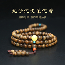 Brunei aloes hand strung with Buddha beads 108 bracelet mens and womens rosary necklace true aloes nine points submerged water level