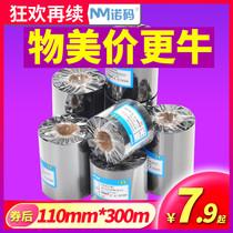 Wax-based mixed base ribbon roll 50 60 70 80 90 100 110mmX300m Barcode printer Label paper Full resin thermal transfer ribbon strip roll Coated self-adhesive
