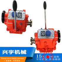 Type 06 Marine Gearbox Dental Box 16 clutch gearbox 30 wave box reducer guest soil spraying machine gearbox