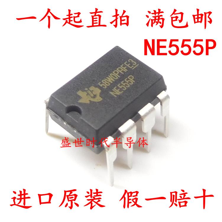 Original In-Line NE555P Import DIP-8 New NE555 Single High Precision Timer