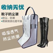 Boots Storage bag shoe sleeve dust shoe cover 60cm over knee boots storage bag travel bag shoe bag