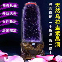 Natural Amethyst cave ornament Crystal Cave demagnetization purification Lucky cornucopia Rough stone entrance town house money bag