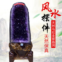 Open natural Amethyst cave decoration Crystal cave demagnetization purification Lucky transfer town house cornucopia Feng Shui rough stone