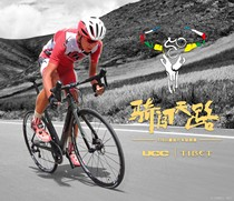 (UCC) Cyrus ride into the road limited edition disc brake off-road highway carbon fiber T700 yue Yuan