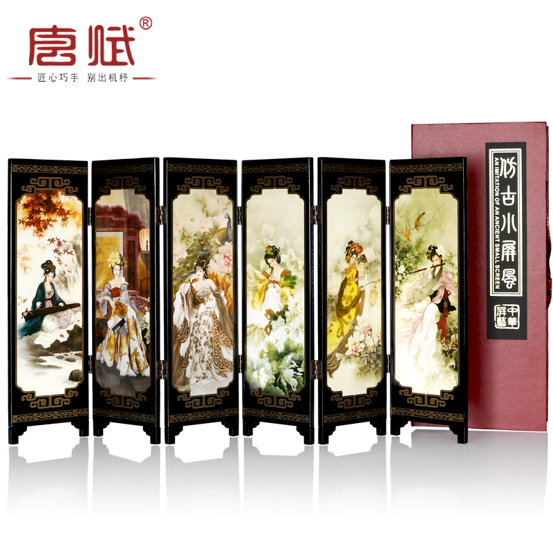 Beijing Opera Facebook Screen with Chinese Characteristics Gifts for Old Foreigners Small Gifts Beijing Special Products Craft Commemoration