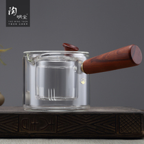 Taumingdong Pear wood side of the tea device thickening glass kettle Tea Sets Accessories Tea Dual Use Fair cup
