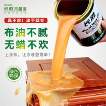 Changsheng wood wax oil polished wood wax oil polished solid wood furniture renovation transparent varnish redwood paint