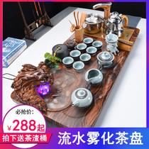 Tea tea set tea ceremony family living room modern flowing water atomized tea plate tea table fully automatic kung fu tea machine