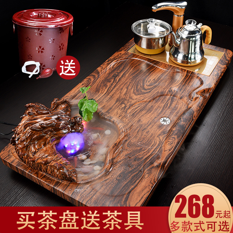Kung Fu tea set solid wood tea plate set fully automatic all-in-one household modern simple induction cooker tea table tea tray