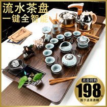 Kung Fu tea set tea set tea ceremony teacum simple home office guests fully automatic all-in-one simple tea plate