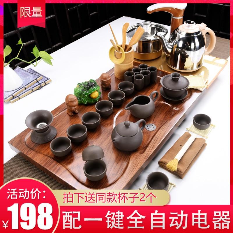 Kung Fu tea ceremony tea set home small set of simple living room fully automatic solid wood tea table tea plate teacout
