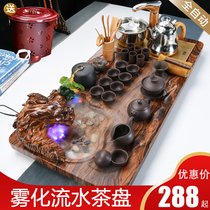 Tea-making purple sand kung fu tea set home fully automatic modern water atomization office simple one tea plate