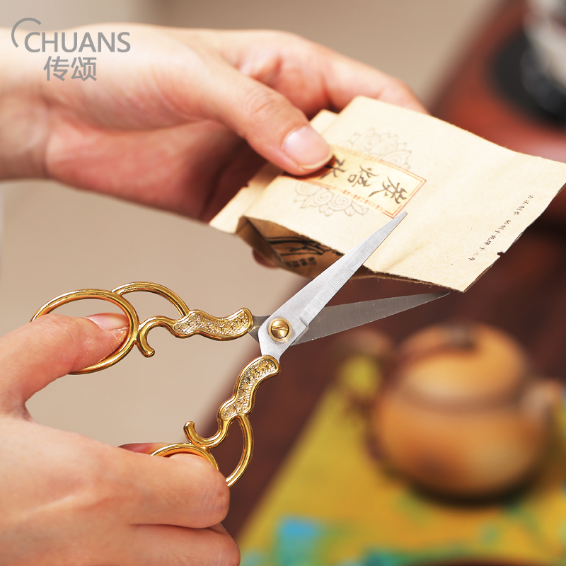 Tribute tea bag special paper-cut embroidery gold silver handmade small scissors stainless steel tea ceremony tea accessories