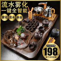 Tea kung fu tea set home living room simple modern flow water atomized tea plate set of modern one
