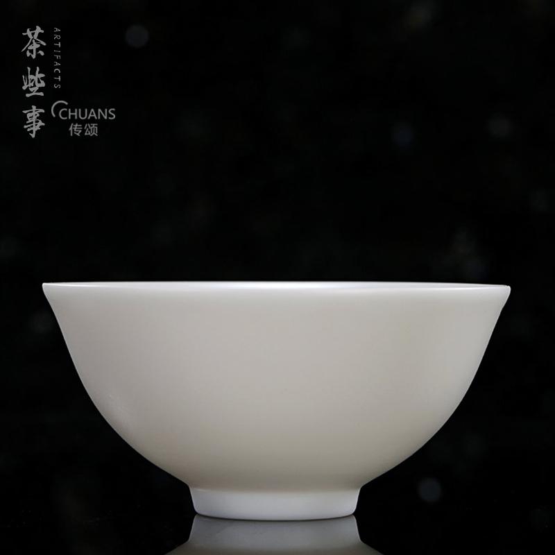 Tea cup ceramic single cup German white porcelain tea cup tasting master cup large tea tea bowl kungfu tea set personal cup