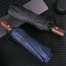 Солнечный зонтик 10 костей личности ветрозащиты три складной солнцезащитный свет уф-защиты полностью автоматическое затенение обоих мужчин и женщин солнечный зонтик