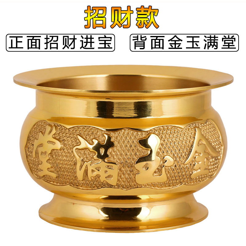 Mushifu copper incense burner pure copper incense burner household incense burner offering sacrifices to the indoor God of Wealth and Buddha thread incense burner