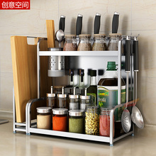 304 stainless steel kitchen rack rack hanging double floor knife rack supplies 2 layers of condiment shelf.
