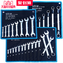 On the carpenter dual-use wrench set of hand tools auto repair plum open bag dual-use wrench hanging bag