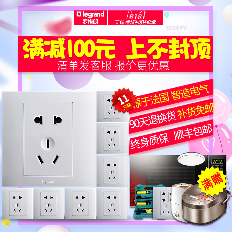 TCL Legrand Switch Socket Panel White Series 11 Pack Five Hole Package