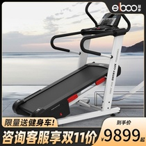 German Step V90 climber gym large-scale household running equipment climbing stairs climbing high-end special machine