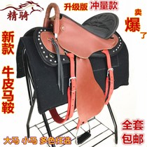 Saddle full set of horses with new cowhy tourist saddle size dwarf saddles with fine equestrian supplies rush