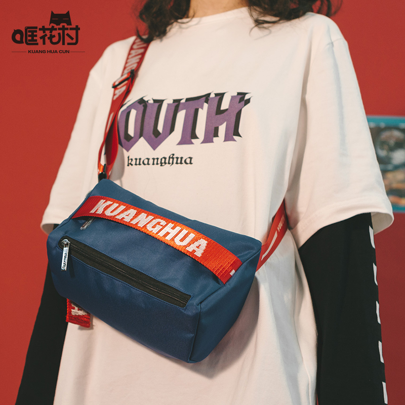 哐花村包包2018 new wave wild on the new small Messenger bag chest bag fashion pockets canvas shoulder bag