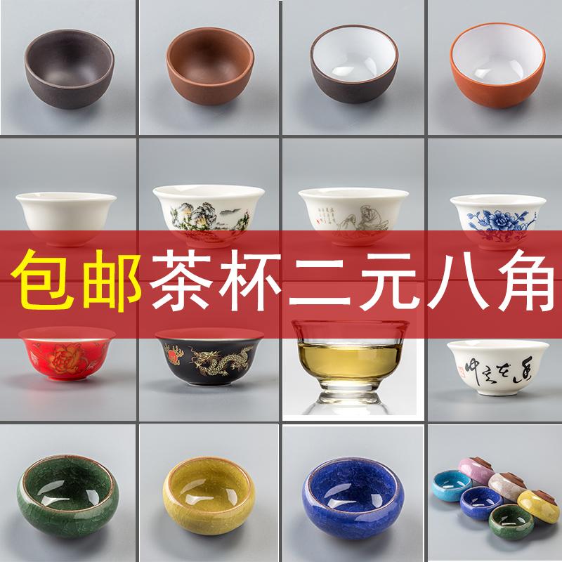 Kung Fu purple sand ceramic teacup household simple single-tasting cup tea utensils small cup single special price