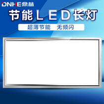 Ding khz integrated ceiling LED lamp 300x600 embedded kitchen flat lamp bathroom toilet lighting Module