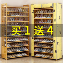 Shoe rack multi-layer simple door economy shoe cabinet simple modern household storage cabinet shelf dormitory dust