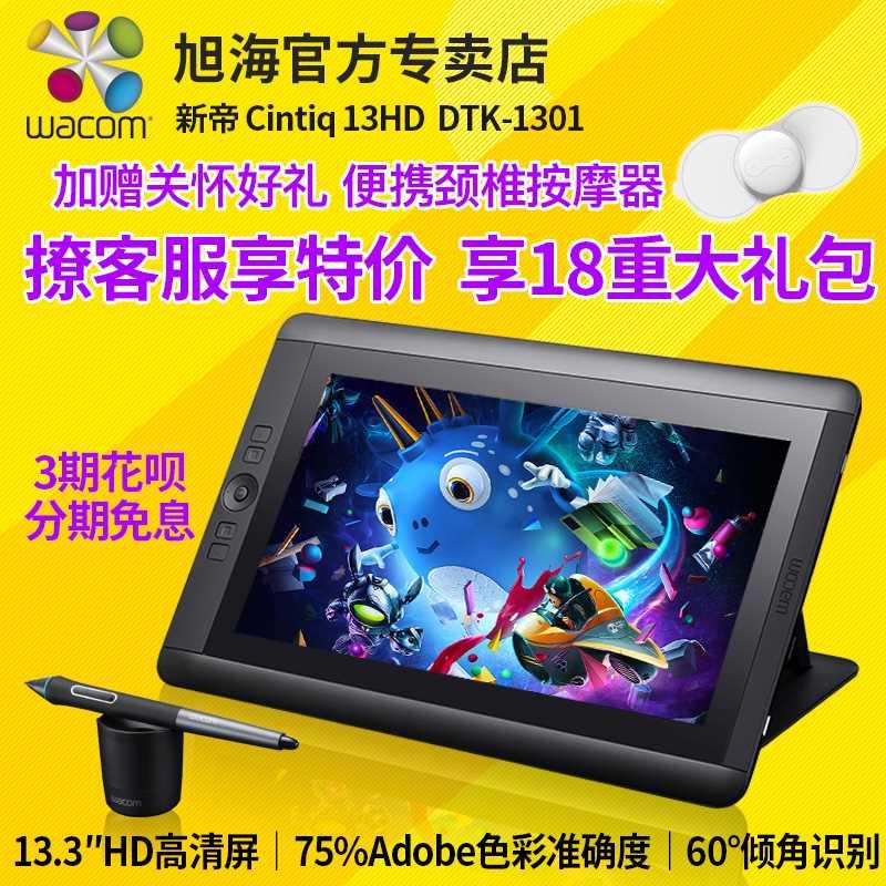 category:Wacom,productName:Wacom tablet bamboo Slate smart
