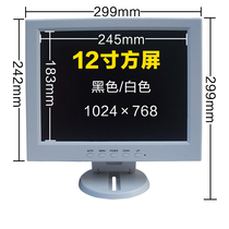 Special 12-inch display cash register cash register monitor medical beauty makeup shopping mall supermarket industrial