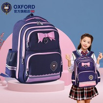 Girls school bag 2021 new primary school childrens spine protection to reduce the burden of 123 to 6th grade childrens light girl shoulder