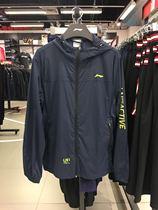 Genuine Li Ning 2019 summer new mens training series sports coat sportswear AFDP469