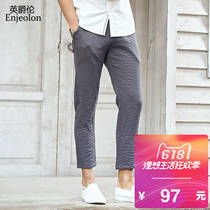 English summer men's slim-fit youth trend smooth soft casual pants short legs casual pants light and thin section
